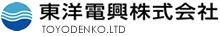 東洋電興株式会社